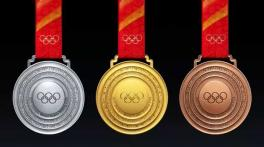 Beijing Olympics medals unveiled