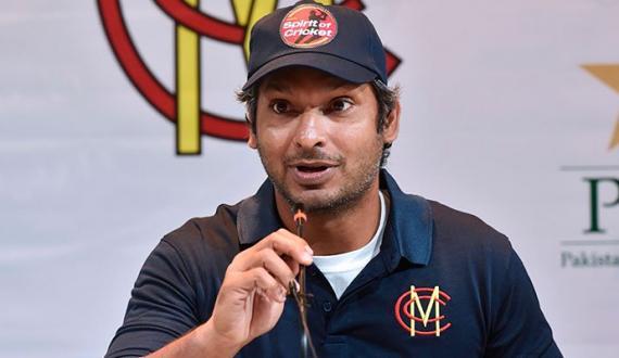 Pakistan mehfooz dunya aye aur cricket khely Kumar Sangakkara