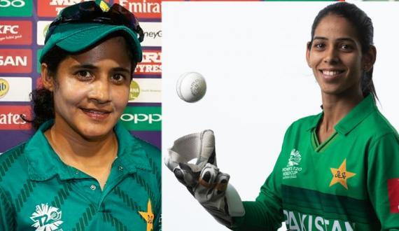 Women cricketer nay online practice ko naya tajurba qasar dey deya