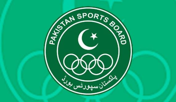 pakistan sports board ki tashkeel ka notification jari