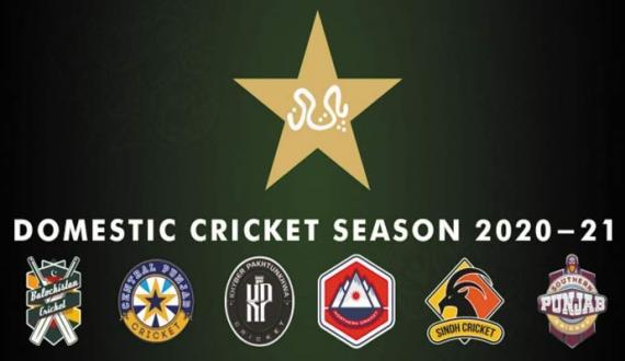 under 19 trials kay liye 291 nojawan cricketers ko mado kar liya gaya