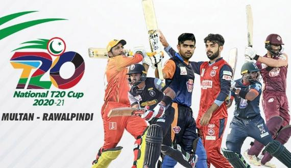 national t20 cup bookie ka player say contact