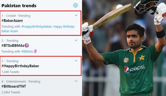 Babar Azam ki salgirah ka twitter per top trend ban gya