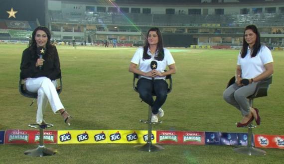 khawateen commentators ki nazar mein mens cricket ka ahwal