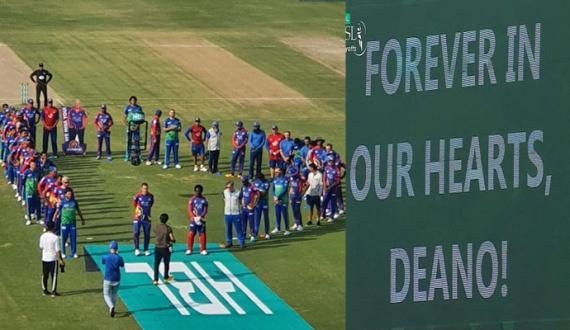 National stadium mein dean jones ko tribute