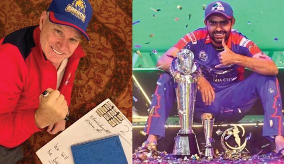 fatah kay baad cricketer babar azam ka Dean Jones kay liye khas paigham
