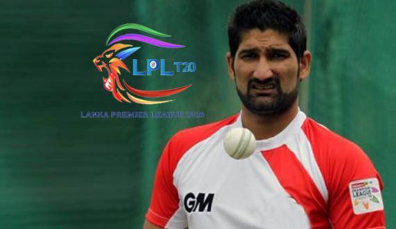 dusra covid test karwaliye srilanka league zaror khelunga Sohail Tanvir