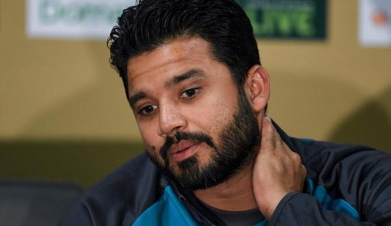 Azhar Ali Announce Cricket Academy