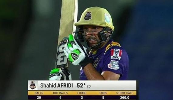 Shahid Afridi Fast Innings vest Jaffna Won the match