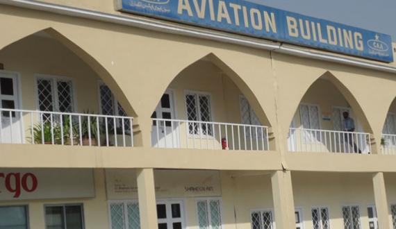Civil aviation authority nay south africa team ki parwaz ko pakistan anay ki ijazat dedi