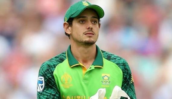 daura Pakistan ke liyay south africa ke 21 rukni squad ka elan