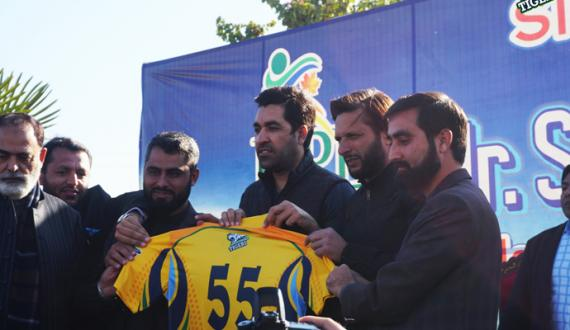 Shahid Afridi Happy to be Ambassadress of KPL