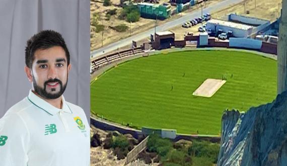 junoobi afriqi khilari tabreez shamsi gawadar stadium kay sehar main mubtila