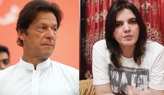 internation women player laila rajput ki wazir e azam imran khan sae appeal